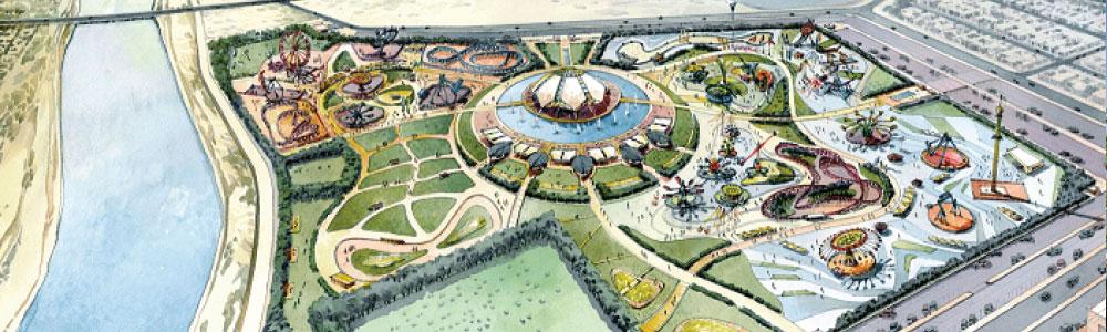 AL-EMARA-THEME-PARK-(IRAQ)
